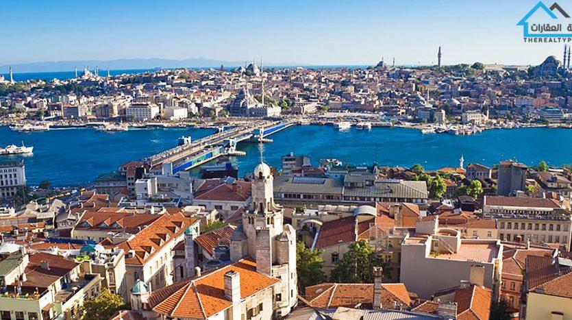 دليلك للاستثمار العقاري في اسطنبول